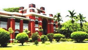 marashidhall